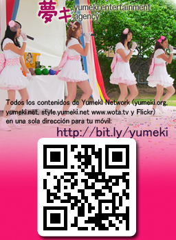 Qr-code yumeki network