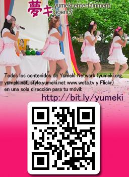 Qr-code yumeki network