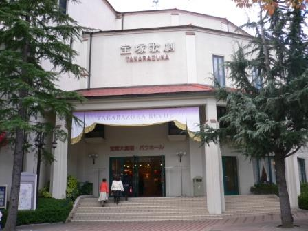 Acceso al teatro Takarazuka Kagekidan