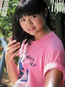 """Mari Iijima, portada de su photobook """"Tenshi no enogu"""""""