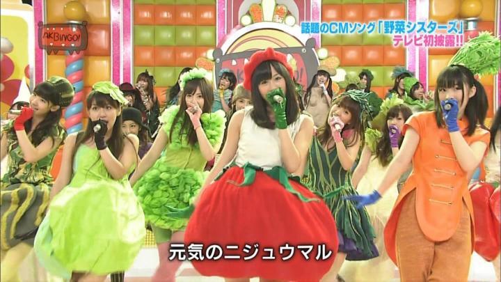 idols verduras