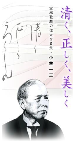 kiyoku tadashiku utsukushiku