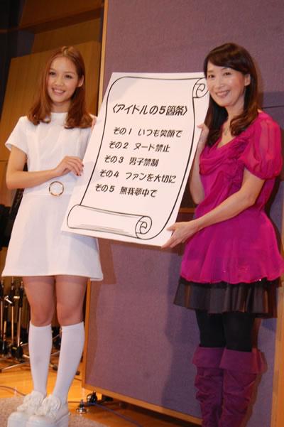 Lola Chan y Agnes Chan