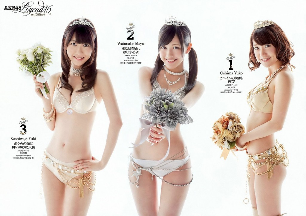 akb48-oshima-yuko-watanabe-mayu-kashiwagi-yuki